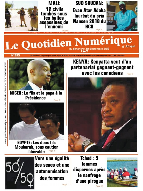 QUOTIDIEN NUMERIQUE D AFRIQUE  30/09/2018