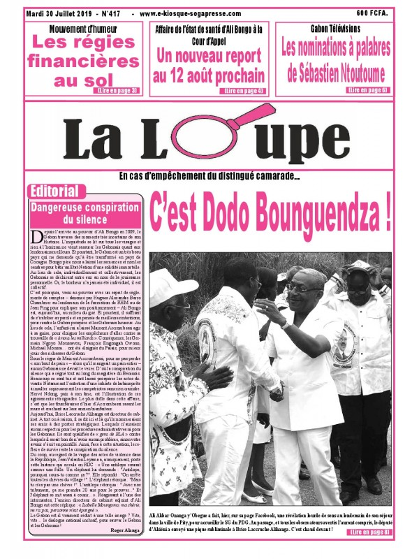 La Loupe 30/07/2019