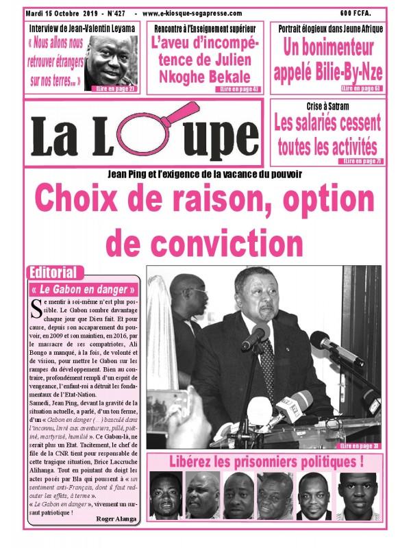 La Loupe 15/10/2019