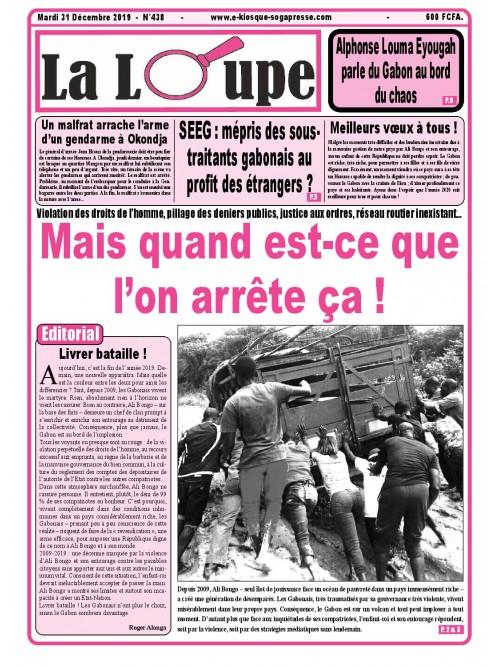 La Loupe 31/12/2019
