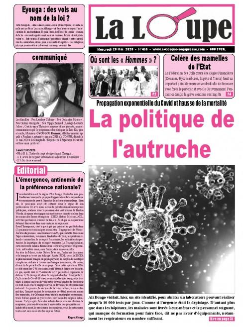La Loupe 20/05/2020