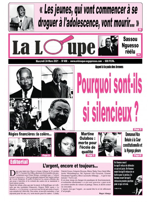 La Loupe 24/03/2021