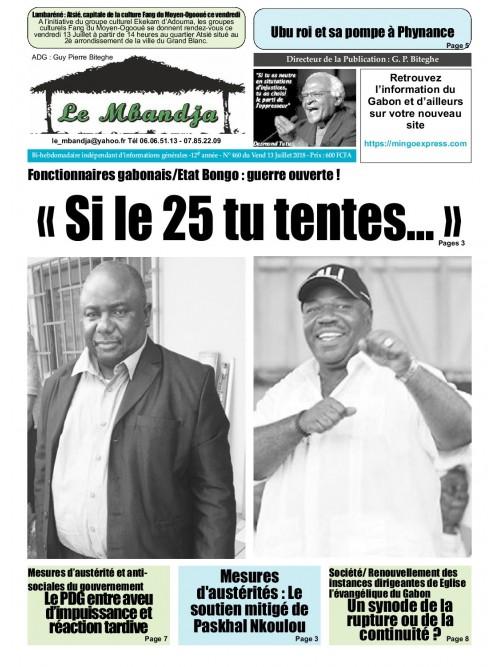Le Mbandja 13/07/2018